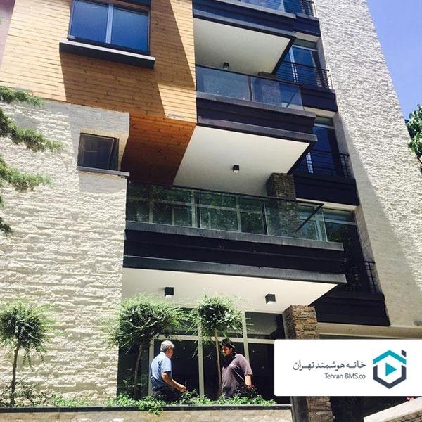 خانه هوشمند تهران